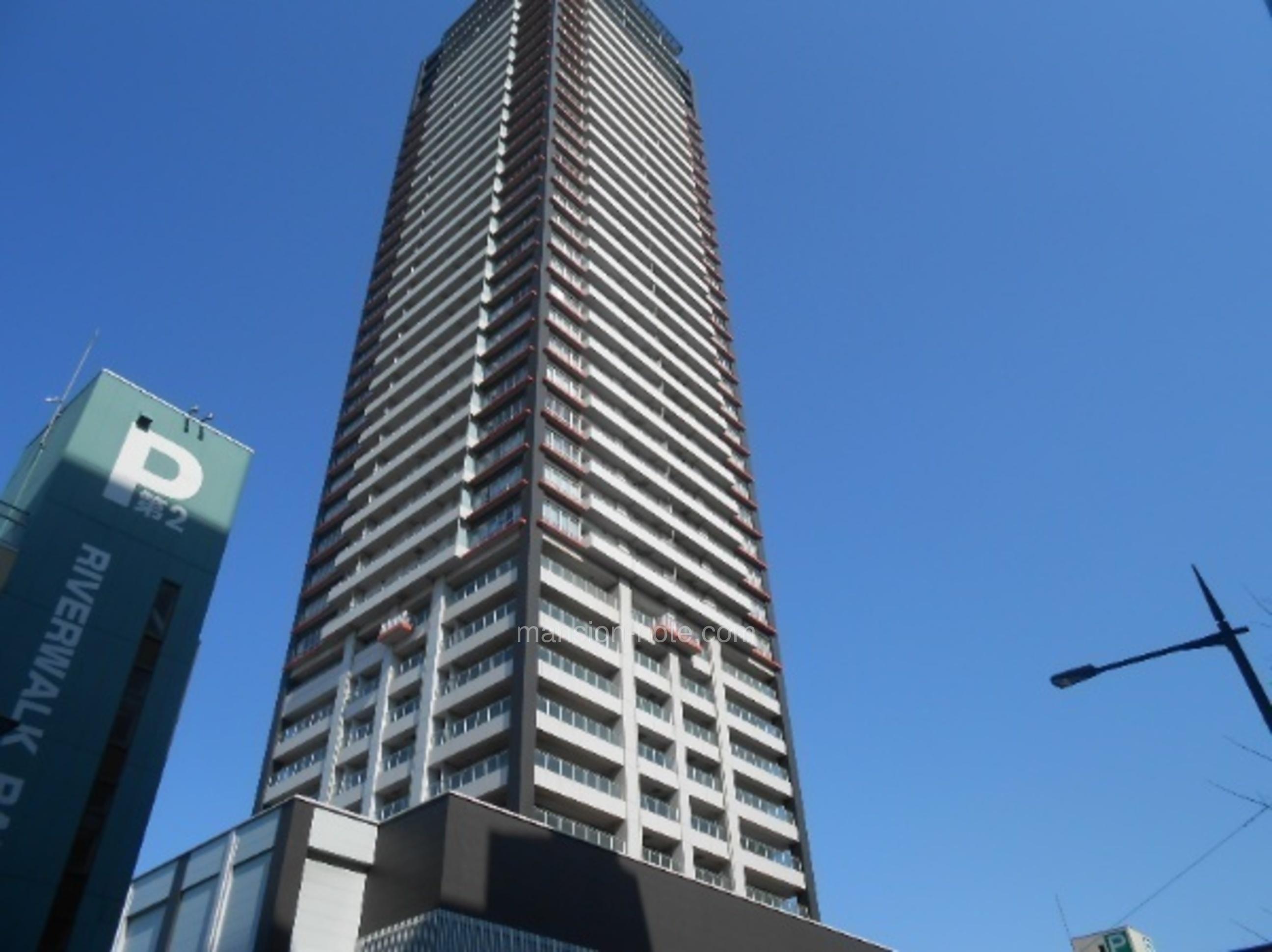 マンションノート】小倉DCタワー...